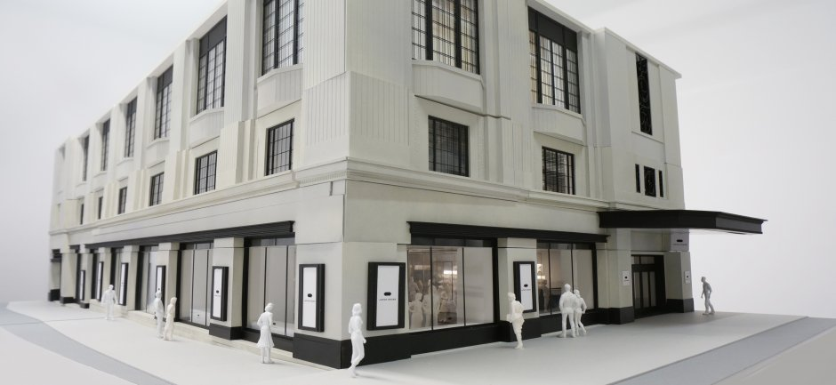 Japan House London opening on Kensington High Street in summer 2018